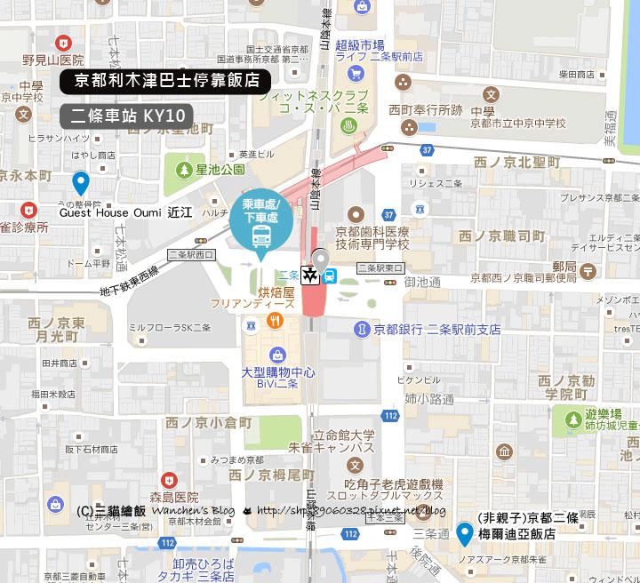 京都利木津巴士停靠飯店 二條車站 KY10
