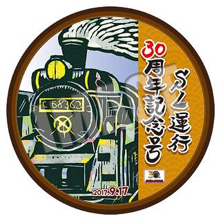 SL運行30周年記念号★ヘッドマーク