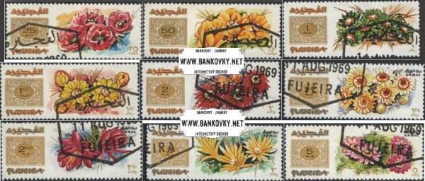Známky Fujeira 1969 Divé kvety, razítkovaná séria