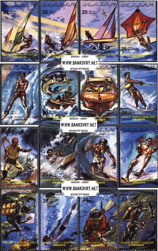 Známky Líbya 1984 Vodné športy, nerazítkovaná séria