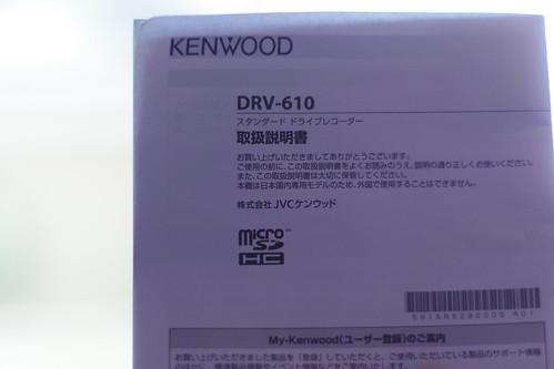 IMGP8028
