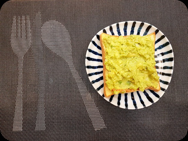 170809 墨西哥酪梨醬-01