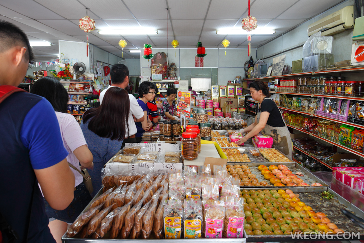 Ipoh Sin Eng Heong Biscuit Shop