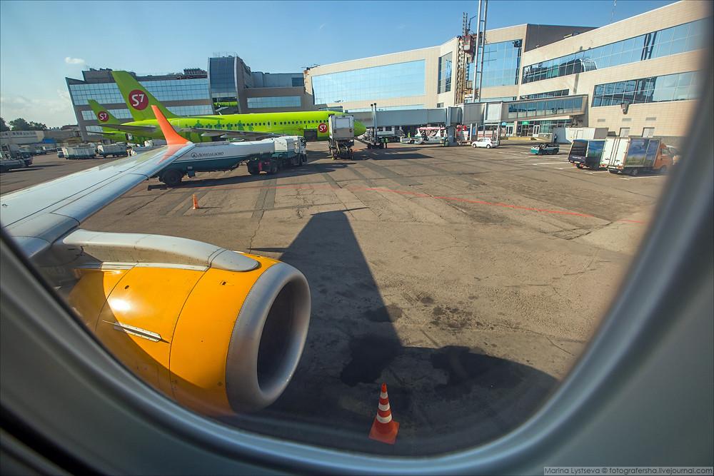 Saratov Airlines
