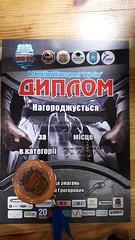Международный турнир WKF «International Dojo Cup»27
