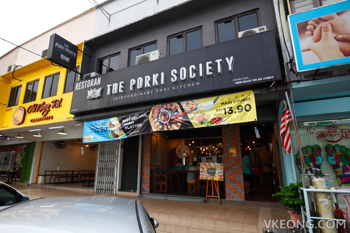 The Porki Society Seapark PJ