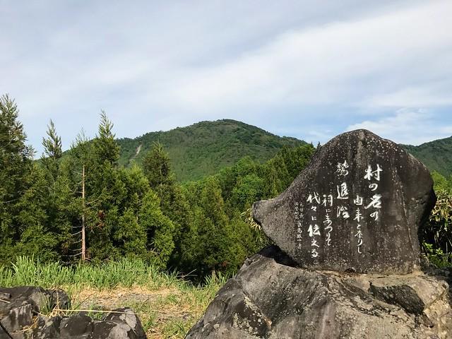 鷲ヶ岳 桑ヶ谷ルート 一ぷく平から鷲ヶ岳