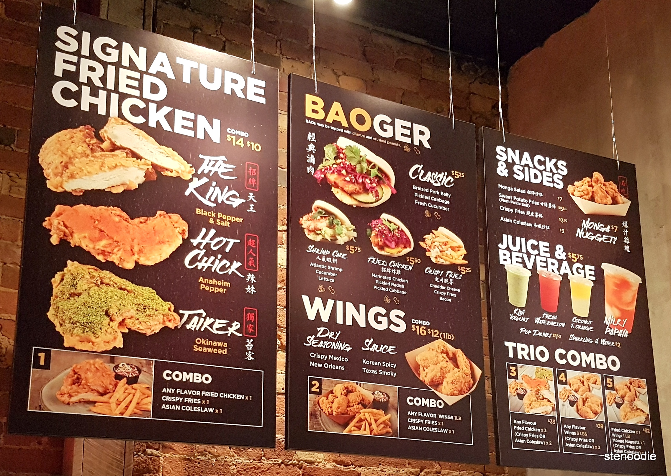 Monga Fried Chicken menu and prices