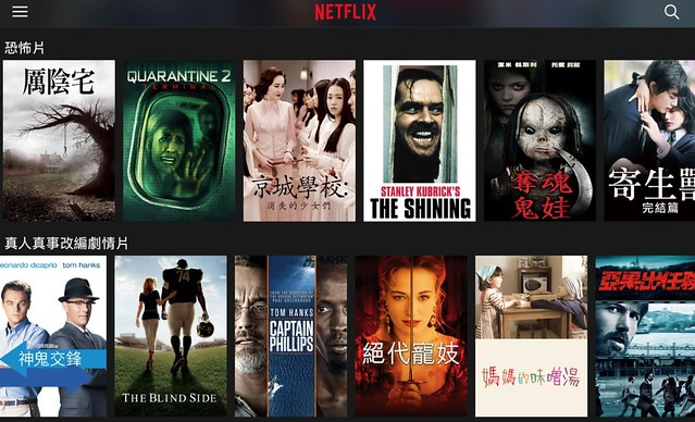 Netflix-行動裝置介面-03