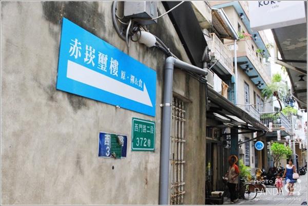 赤崁璽樓 (5)