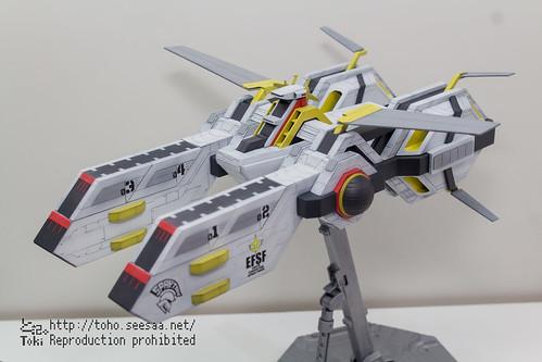 C3AFA2017_HJ-88