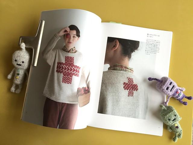 [book]日々のあみもの