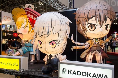 C3AFA2017_KADOKAWA-49