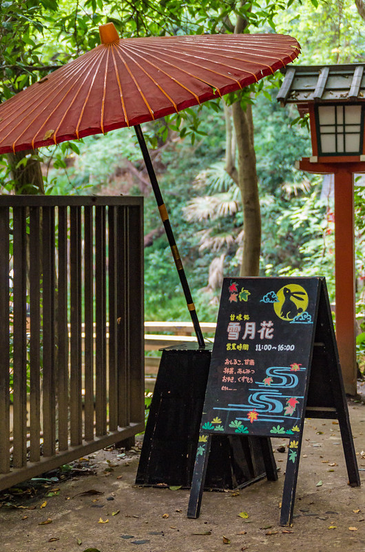 Japanese umbrella and sweet teahouse signboard