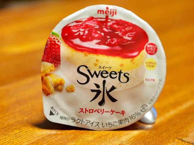 2017.9.4 Sweets氷