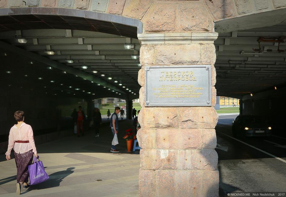 Площадь у Белорусского вокзала просто не узнать! IMG_4272
