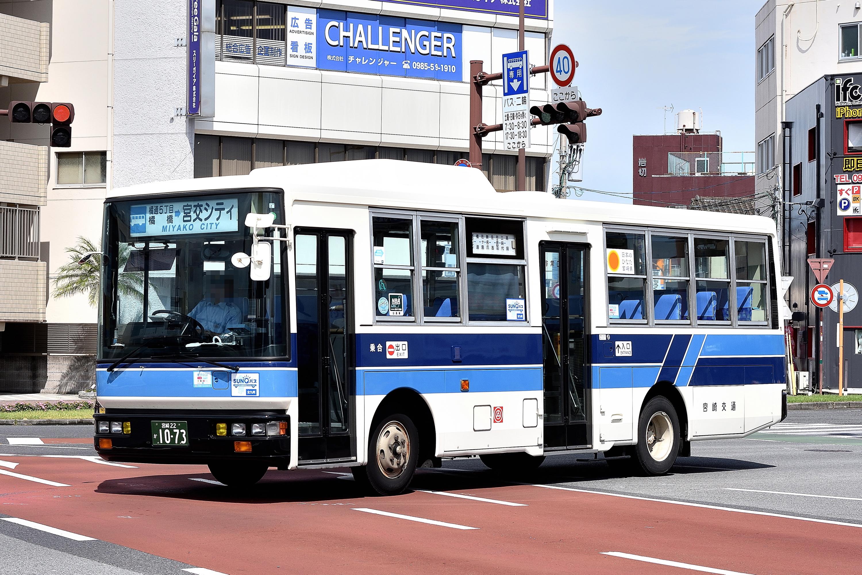 miyazaki_1073