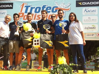 Trofeo D'Angela Sport (2)
