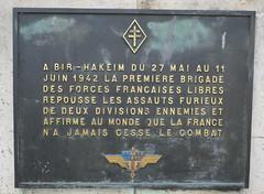 Photo of Black plaque № 43837