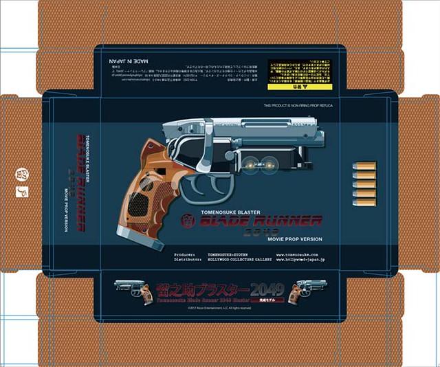 Hollywood Collectibles Group《銀翼殺手2049》銀翼殺手 手槍道具複製品 Blade Runner 2049 Blaster Replica