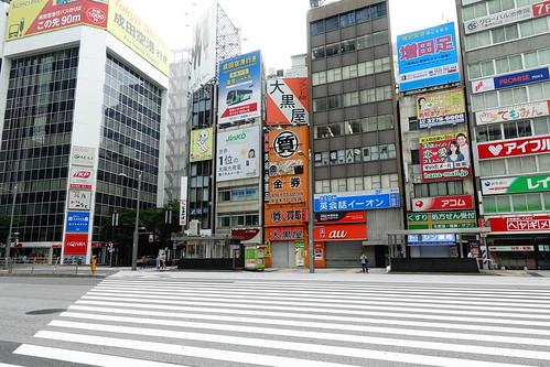 東京車站八重洲北口