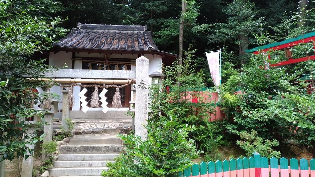 売布神社 豊玉神社