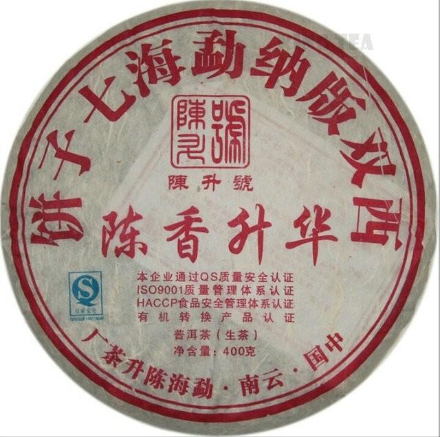 Free Shipping 2009 ChenSheng Cake Chen Xiang Sheng Hua 400g YunNan Puer Puerh Raw Tea Sheng Cha Price Range $569.99-989