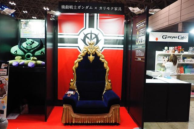 Throne Duke Degwin Zabi - C3 AFA Tokyo 2017