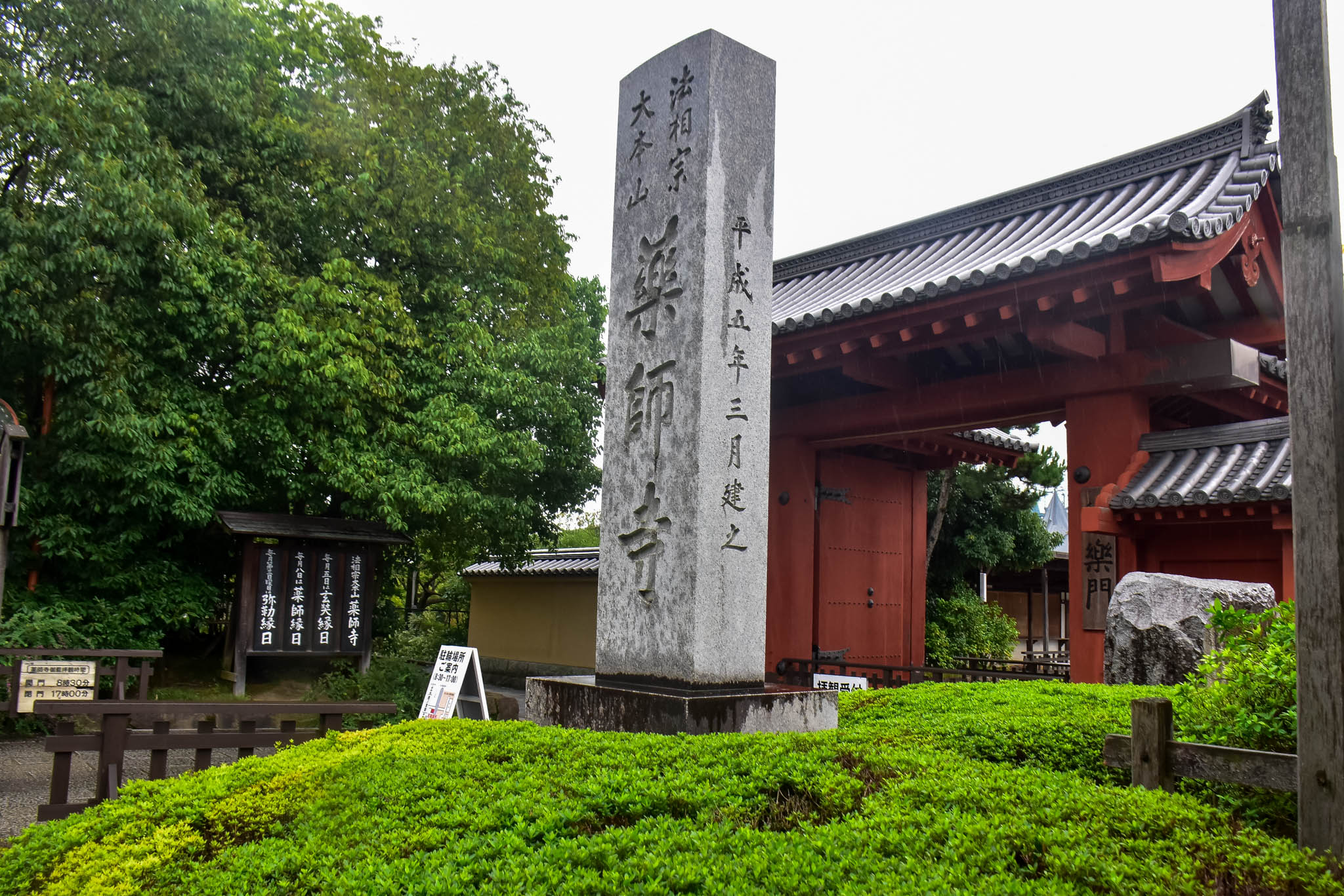 nara best tourist attractions 7