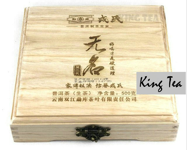 Free Shipping 2014 ShuangJiang MengKu Nameless 2nd Gen. Beeng Cake 500g YunNan Organic Pu'er Raw Tea Sheng Cha Weight Loss Slim Beauty