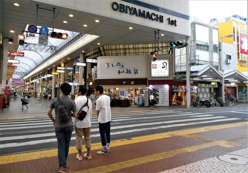 jp-kochi-centre-ville (8)