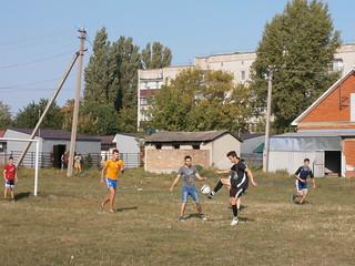 Змагання з футболу