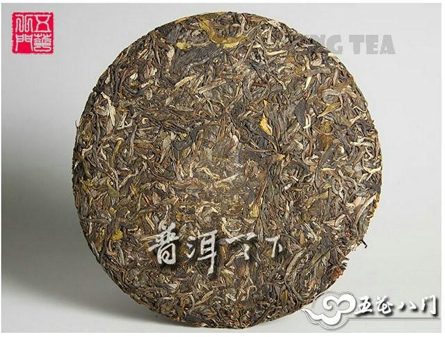 Free Shipping Pu'er Raw  Green Tea 2014 ChenSheng BaDaShan Beeng Cake Bing Unfermented  Qing  Sheng Cha 357g