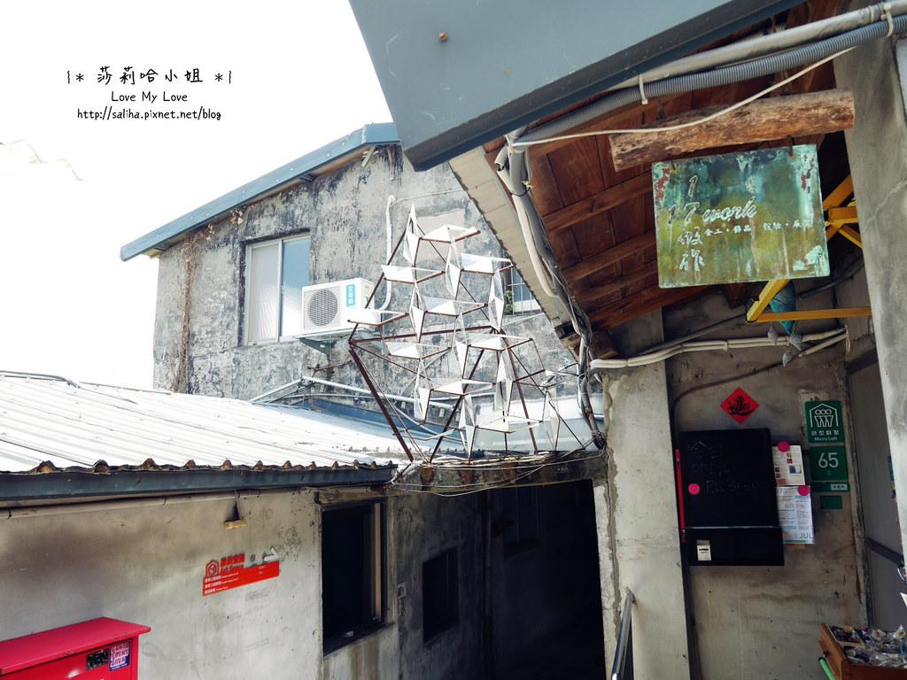 台北一日遊景點推薦公館寶藏巖 (24)