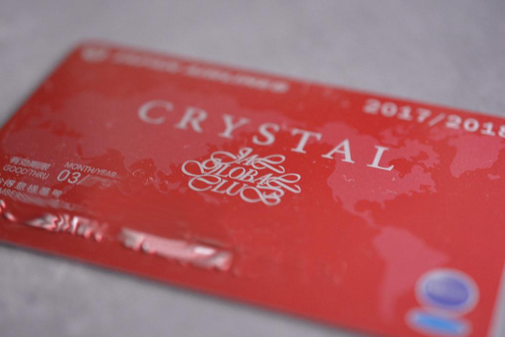 jal-crystal