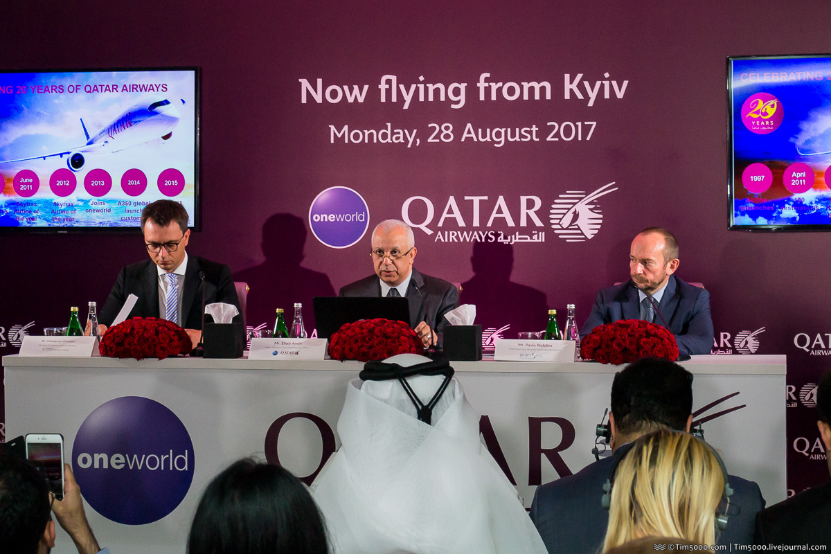 Лучшая авиакомпания в мире открыла рейсы в Киев!