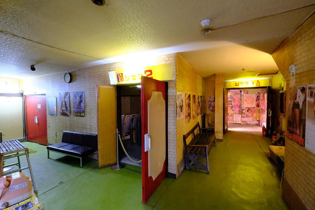日活パール劇場
