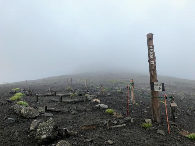 乗鞍岳 富士見岳 登山口