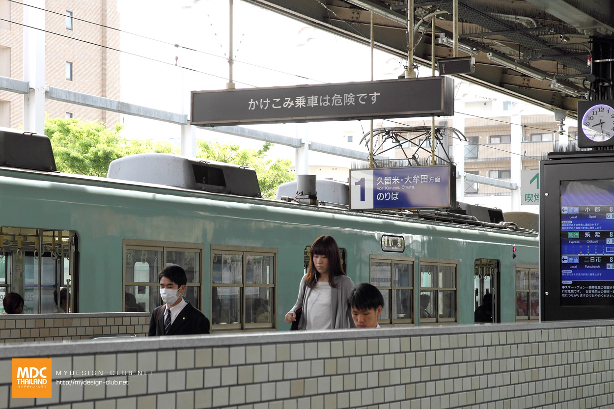 MDC-Japan2017-0645