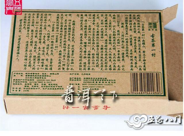 Free Shipping 2013 ChenSheng NanNuoShan Brick Zhuan 250g YunNan MengHai Organic Pu'er Raw Tea Sheng Cha Weight Loss Slim Beauty