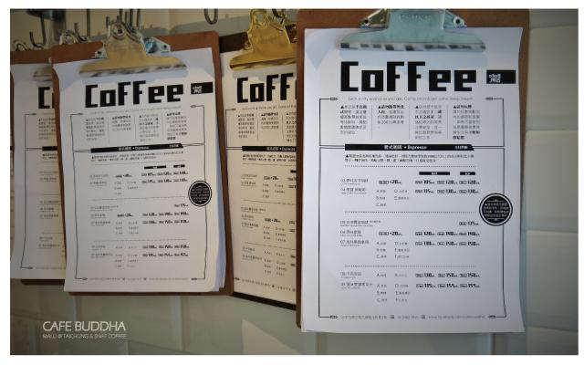 佈達咖啡cafebuddha-14