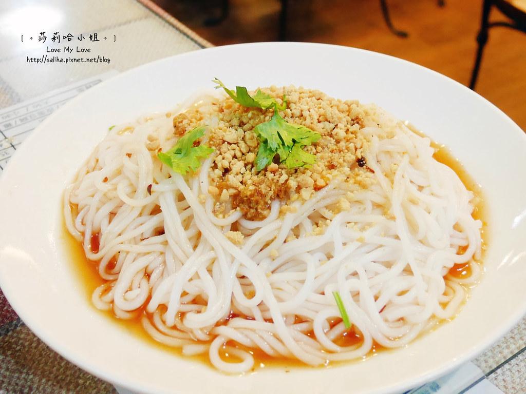 台北市政府站附近餐廳美食推薦滇味廚房雲貴料理 (17)