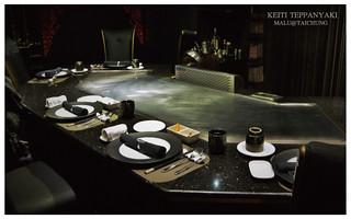 凱焱鐵板燒-3