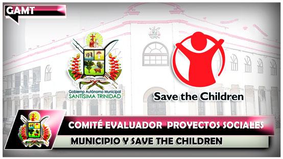 comite-evaluador-proyectos-sociales-municipio-y-save-the-children