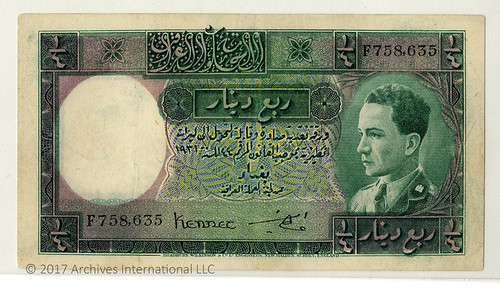 Iraq. Government of Iraq, One Quarter Dinar, L. 1931 (1935), Issued King Ghazi Note