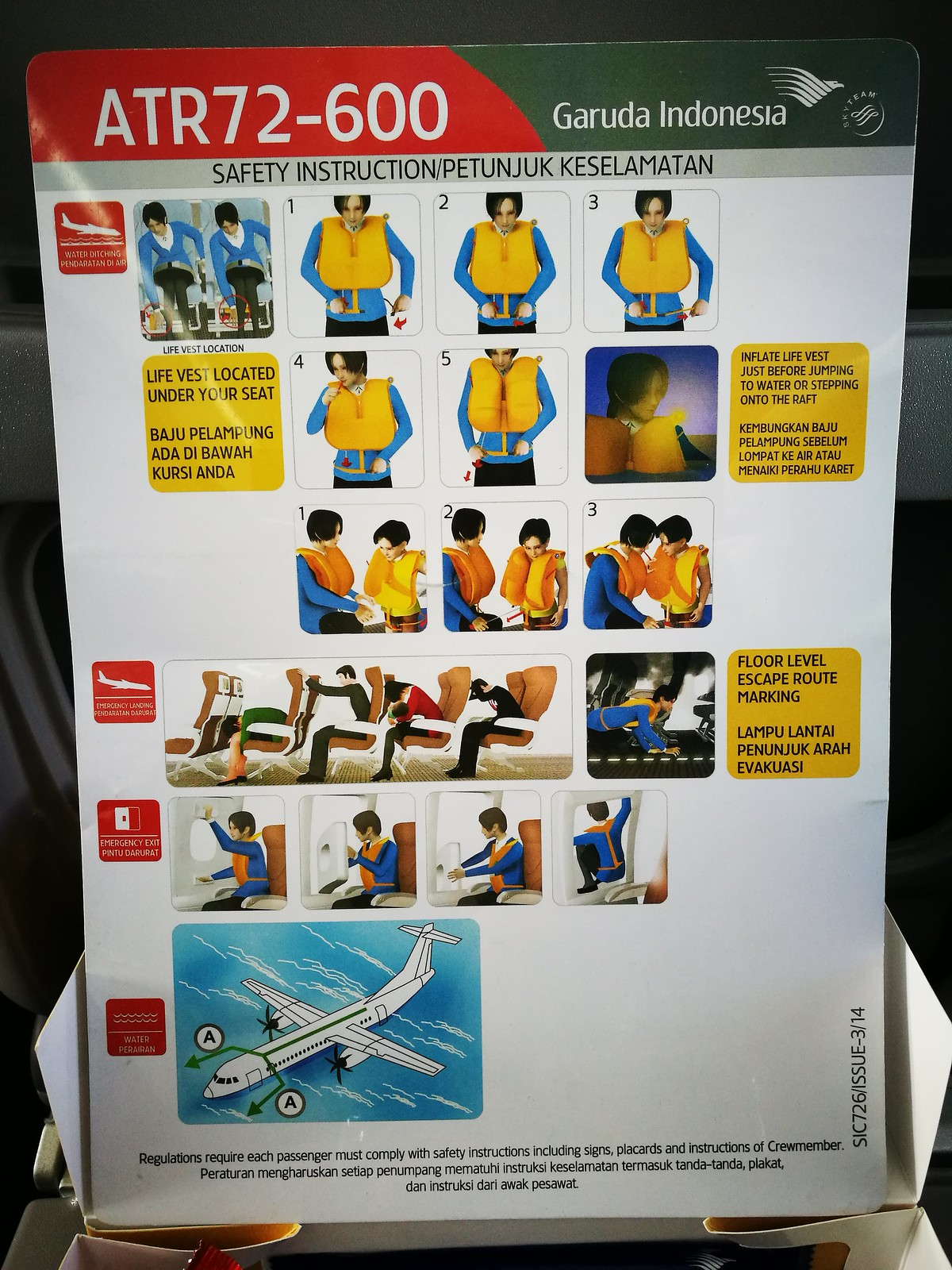 Safety instruction card