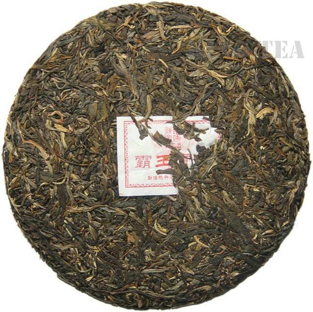 Free Shipping 2013 ChenSheng BaWangQingBing King Green Cake Beeng400g YunNan MengHai Organic Pu'er Pu'erh Puerh Raw Tea Sheng Cha