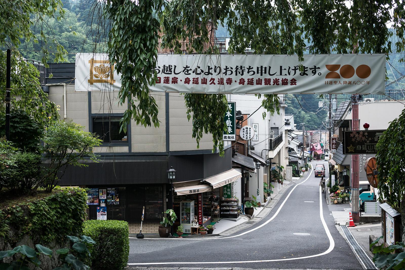 Kuonji_2017_20