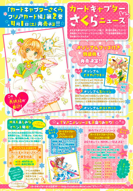 Cardcaptor Sakura Clear Card-hen 10