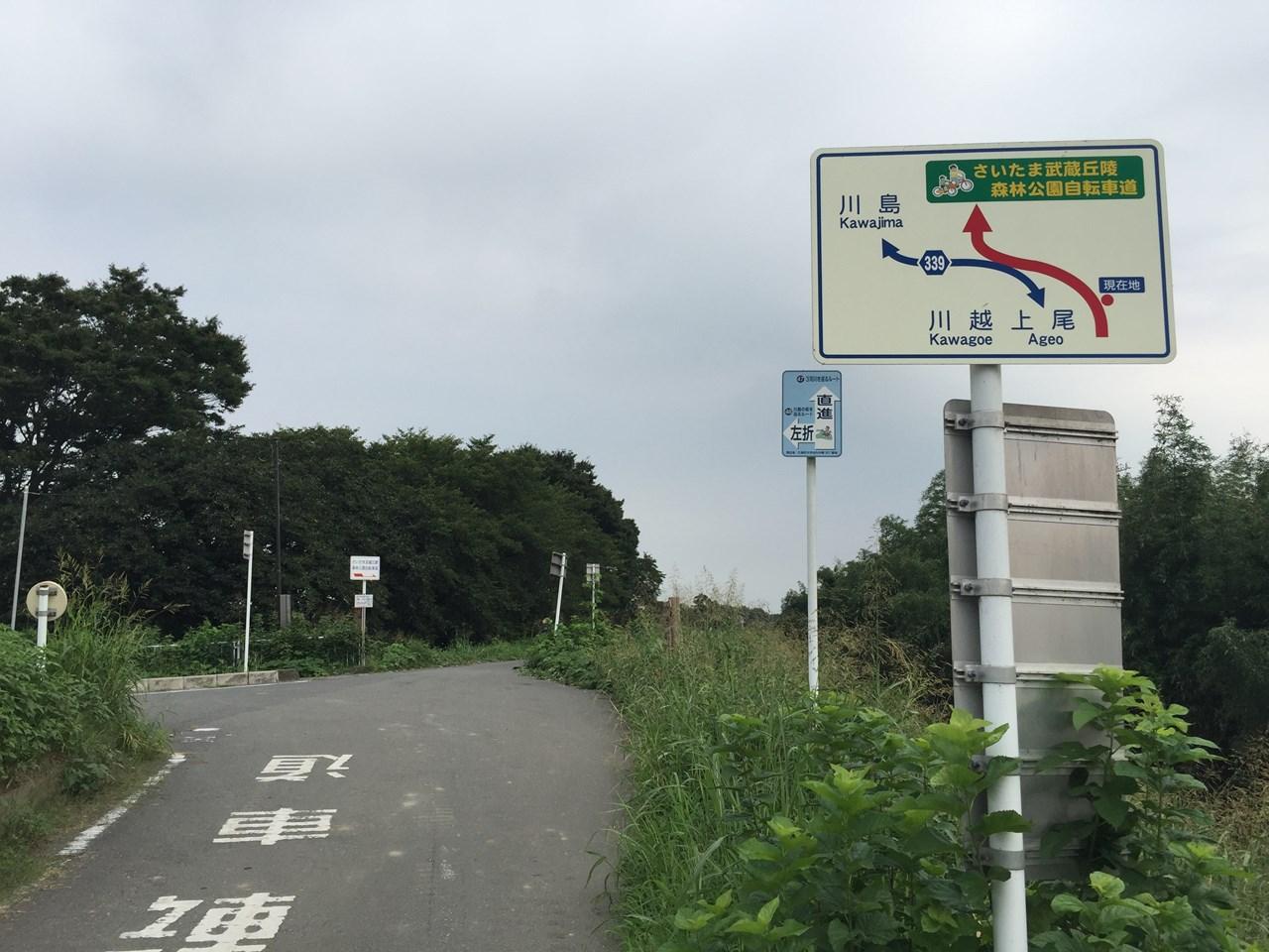 20170826_Arakawa Long Run (7)